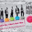 Có nên sử dụng sáp vuốt tóc Gatsby Nhật Bản ?